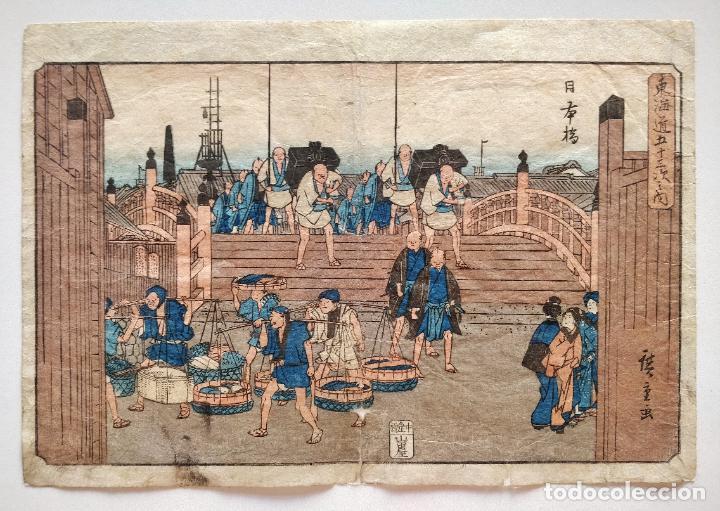 Arte: Magistral grabado japones original d Utawa Hiroshige, circa 1830, xilografia, muy raro, gran calidad - Foto 2 - 209714396