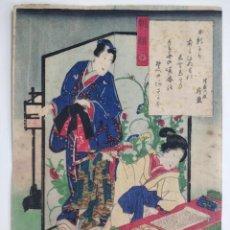 Arte: EXCELENTE GRABADO ORIGINAL DE MAESTRO TOYOKUNI III UTAGAWA 1786-1865, SIGLO XIX, GRAN CALIDAD. Lote 210218212