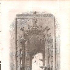 Arte: 2361. PORTUGAL. MONASTERIO DE BATALHA. Lote 210514561