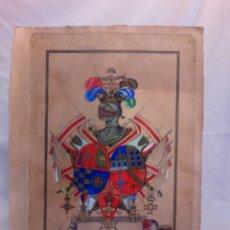 Arte: ANTIGUO GRABADO HERÁLDICO PINTADO A MANO EN PERGAMINO. GUERRA INDEPENDENCIA NAPOLEÓNICA. Lote 210573681