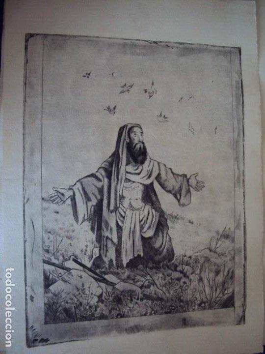Arte: (PA-200700)LOTE DE 249 GRABADOS Y AGUAFUERTES DE RAMON CAPMANY Y MONTANER (1899-1992) - Foto 95 - 210650055