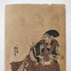 Arte: EXCELENTE GRABADO JAPONÉS ORIGINAL DEL MAESTRO KUNIYOSHI (1797-1861) SIGLO XIX RONIN SAMURAI. Lote 210677746
