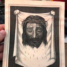 Arte: MAGNIFICO GRABADO CRISTO SANTA FAZ DE MADRID - AÑO 1880 - MEDIDA 20,5X14,5 CM. Lote 210826290