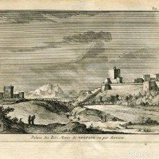 Arte: PALACIO DE LOS REYES MOROS DE GRANADA POR DETRÁS. GRABADO POR ALVAREZ DE COLMENAR, 1707. Lote 211483494