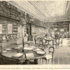 Arte: 1894 - BUCKINGHAM INGLATERRA PALACIO STOWE HOUSE - LA ILUSTRACIÓN ESPAÑOLA Y AMERICANA. Lote 211683163