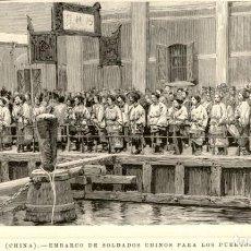 Arte: 1894 - SHANGAI CHINA - EMBARCO DE SOLDADOS CHINOS PUERTOS NORTE LA ILUSTRACIÓN ESPAÑOLA Y AMERICANA. Lote 211683403