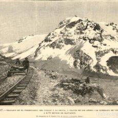 Arte: 1894 - PERU - FERROCARRIL DEL CALLAO A LA OROYA, A TRAVES DE LOS ANDES - LA ILUSTRACIÓN ESPAÑOLA. Lote 211683778