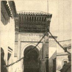 Arte: 1894 - IMPERIO MARROQUI - LA PUERTA DE ABD EL AZIS EN MARRUECOS - LA ILUSTRACIÓN ESPAÑOLA. Lote 211684016