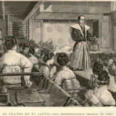Arte: 1894 - TEATRO EN JAPON - REPRESENTACION TEATRAL EN YEDO - LA ILUSTRACIÓN ESPAÑOLA. Lote 211684098