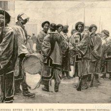 Arte: 1894 - LA GUERRA ENTRE CHINA Y JAPON - TROPAS REGULARES - LA ILUSTRACIÓN ESPAÑOLA. Lote 211684336