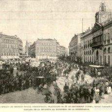 Arte: 1894 - MADRID SERVICIO POSTAL VELOCIPEDO VALLADOLID Y MADRID PUERTA DEL SOL LA ILUSTRACIÓN ESPAÑOLA. Lote 211684915