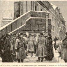 Arte: 1894 - SAN PETESBURGO - FALLECIMIENTO DEL ZAR - LA ILUSTRACIÓN ESPAÑOLA. Lote 211685023