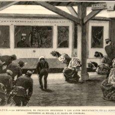 Arte: 1894 - JAPON - LA EMPERATRIZ, PRINCIPE HEREDERO Y ALTOS DIGNATARIOS YOKOHAMA LA ILUSTRACIÓN ESPAÑOLA. Lote 211685201