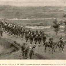 Arte: 1894 - GUERRA ENTRE CHINA Y JAPON - TROPAS JAPONESAS - LA ILUSTRACIÓN ESPAÑOLA. Lote 211685496