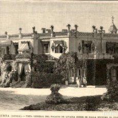 Arte: 1894 - CRIMEA - RUSIA - PALACIO DE LIVADIA - ZAR - LA ILUSTRACIÓN ESPAÑOLA. Lote 211685629
