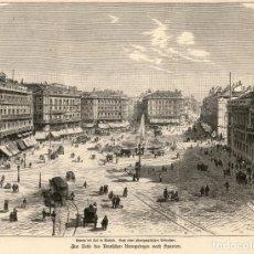 Arte: 1883 - ORIGINAL - MADRID - PUERTA DEL SOL - GRABADO ALEMAN SOBRE PLANCHA DE ACERO. Lote 211808022