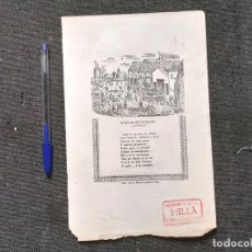 Arte: FELICITACIÓN CON EL GRABADO DE UNA ESTACIÓN DE TREN Y DILIGIENCIA. REPRODUCCIÓN AÑOS 40.. Lote 211954402