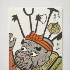 Arte: MARAVILLOSO GRABADO JAPONÉS ORIGINAL, XILOGRAFÍA, RETRATO ACTOR KABUKI, MUY BUEN ESTADO. Lote 212161485
