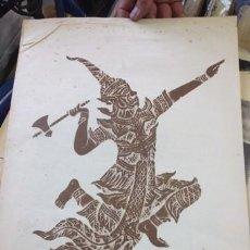 Arte: GRABADO TIPO HENA..ORIENTAL MUY RARO.31 X 49 CM. Lote 212744512