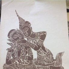Arte: GRABADO ASIATICO ORIENTAL..MUY RARO. TIPO HENA. Lote 212744802