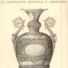 Arte: 1894 - COPA DE PLATA PREMIO DE TIRO DE PICHONES DE SEVILLA - LA ILUSTRACIÓN ESPAÑOLA. Lote 212849571