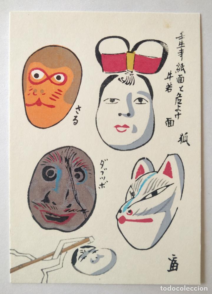 EXCELENTE GRABADO JAPONÉS ORIGINAL A MADERA, XILOGRAFÍA, MÁSCARAS KABUKI, MUY BUEN ESTADO (Arte - Grabados - Contemporáneos siglo XX)