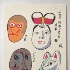 Arte: EXCELENTE GRABADO JAPONÉS ORIGINAL A MADERA, XILOGRAFÍA, MÁSCARAS KABUKI, MUY BUEN ESTADO. Lote 213531897