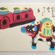 Arte: EXCELENTE GRABADO JAPONÉS ORIGINAL A MADERA, XILOGRAFÍA, MUY BUEN ESTADO. Lote 213532222
