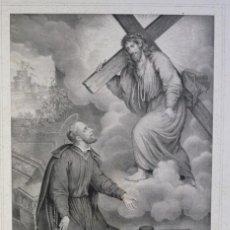 Arte: GRABADO SAN IGNACIO DE LOYOLA Y JESÚS-LITH.BECQUER FRÈRES, A PARIS. Lote 288391578