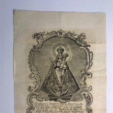 Arte: GRABADO S. XVIII. LA MILAGROSA IMAGEN DE MARÍA STMA. DE CONSOLACIÓN QUE SE VENERA EN OHANES, ALMERIA. Lote 213579402