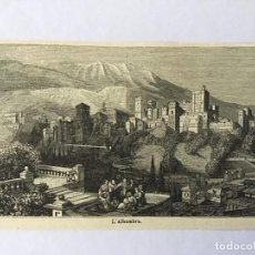 Arte: GRABADO ANTIGUO. LA ALHAMBRA (GRANADA, ESPAÑA) SIGLO XIX. PAISAJE ROMÁNTICO. Lote 214043231