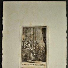 Arte: GRABADO ANTIGUO SIGLO XVIII.CIRCUNCISIÓN DEL SEÑOR.. Lote 214212435