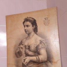 Arte: GRABADOS DE GRAN TAMAÑO DE LOS REYES DE ESPAÑA D.ALFONDO XII Y DOÑA MARIA DE LAS MERCEDES. Lote 165286218