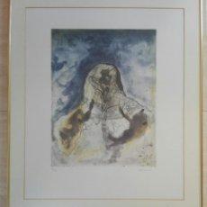 Arte: JORGE CASTILLO - GRABADO FIRMADO Y NUMERADO A LAPIZ - 19 DE TAN SOLO 25 - ENMARCADO 70 X 60. Lote 42600136