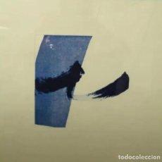Arte: GRABADO DE FERNANDO DE QUIRÓS. Lote 216850970