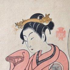 Arte: EXCELENTE GRABADO ORIGINAL JAPONES DEL SIGLO XIX DEL MAESTRO KATSUKAWA SHUNCHO, BUEN ESTADO, KABUKI. Lote 217008218
