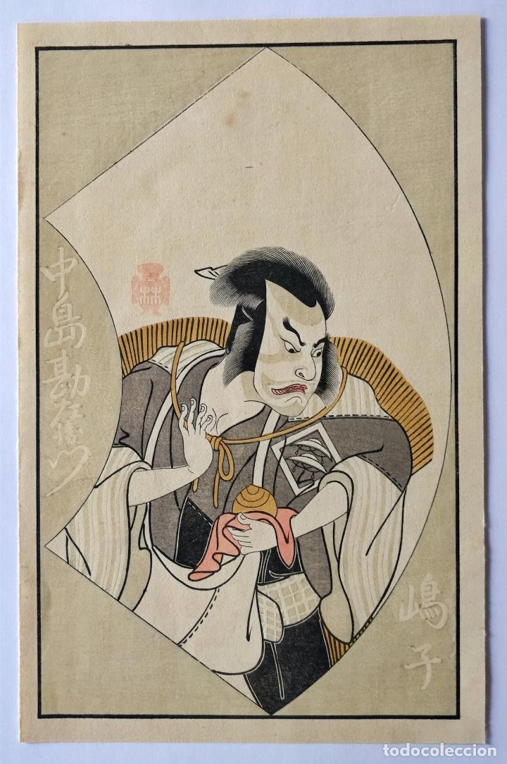 Arte: Excelente grabado original japones del siglo XIX del maestro Katsukawa Shuncho, buen estado, Kabuki - Foto 2 - 217009611