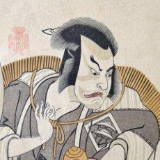 Arte: EXCELENTE GRABADO ORIGINAL JAPONES DEL SIGLO XIX DEL MAESTRO KATSUKAWA SHUNCHO, BUEN ESTADO, KABUKI. Lote 217009611