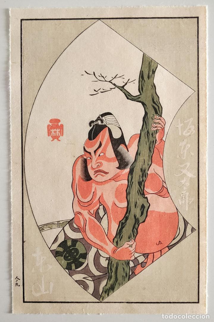 Arte: Excelente grabado original japones del siglo XIX del maestro Katsukawa Shuncho, buen estado, Kabuki - Foto 2 - 217163718
