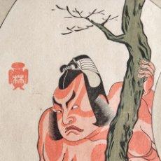 Arte: EXCELENTE GRABADO ORIGINAL JAPONES DEL SIGLO XIX DEL MAESTRO KATSUKAWA SHUNCHO, BUEN ESTADO, KABUKI. Lote 217163718
