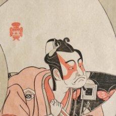 Arte: MAGISTRAL GRABADO ORIGINAL JAPONES DEL SIGLO XIX DEL MAESTRO KATSUKAWA SHUNCHO, BUEN ESTADO, KABUKI. Lote 217163963