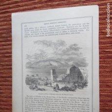 Arte: 1888-GRABADO ORIGINAL. ALGECIRAS Y GIBRALTAR. Lote 218197715