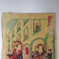 Arte: NUEVO YOSHIWARA. UKIYOE DE YOSHITORA 1876. Lote 218219311