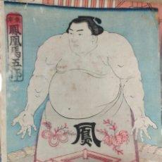 Arte: LUCHADOR DE SUMO HOOUMAGORO UKIYOE DE SHUNSAI (EDA TOSHIMASA)1894. Lote 218258736