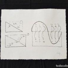 Arte: GRABADO DE JORGE OTEIZA 14/25 FIRMADO A MANO. Lote 218665048