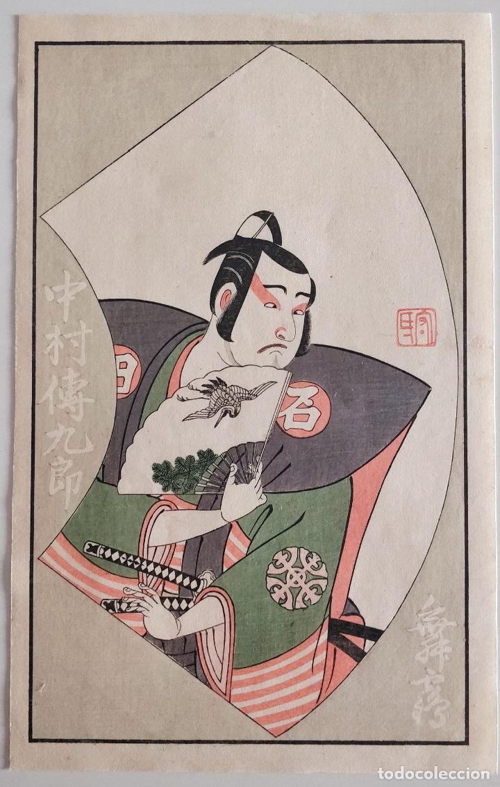 EXCELENTE GRABADO ORIGINAL JAPONES DEL SIGLO XIX DEL MAESTRO KATSUKAWA SHUNCHO, KABUKI, BUEN ESTADO (Arte - Grabados - Modernos siglo XIX)