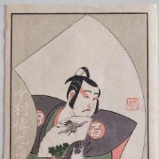 Arte: EXCELENTE GRABADO ORIGINAL JAPONES DEL SIGLO XIX DEL MAESTRO KATSUKAWA SHUNCHO, KABUKI, BUEN ESTADO. Lote 210221728