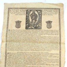 Arte: INDULGENCIA, REAL COFRADÍA DE LA PURÍSIMA CONCEPCIÓN, SIGLO XVIII, BARCELONA. 43X31,5CM. Lote 219275831