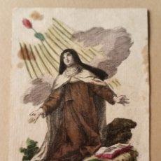 Arte: PEQUEÑO GRABADO ESTAMPA SANTA TERESA DE JESÚS S XVIII. Lote 219350058