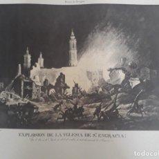 Arte: GRABADO RUINAS DE ZARAGOZA. IGLESIA DE SANTA ENGRACIA. 57 CM POR 48 CM . AÑO 1975. Lote 219448308